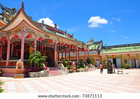 Buddhist Chinese Temple