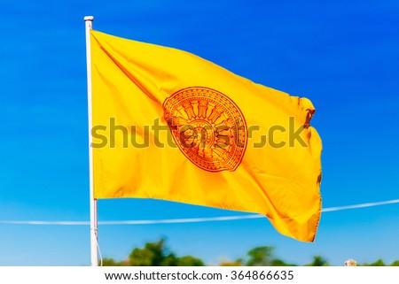 Buddhist flag thailand - stock photo