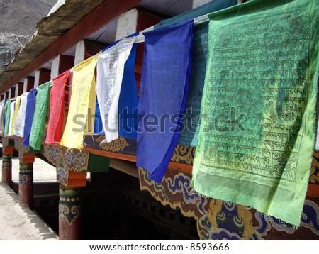 Buddhist flags - stock photo