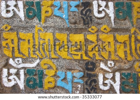Buddhist mani stone with colorful letters, Nepal - stock photo
