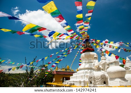 Buddhist Monastery at Nepal - stock photo