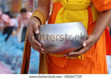 Buddhist monk's alms bowl, thailand - stock photo