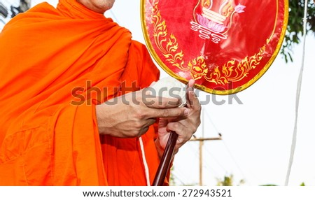 Buddhist monks are ordinances - stock photo