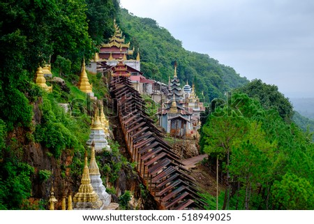 Buddhist pagodas and temple at entrance to Pindaya Caves, Myanmar (Burma)