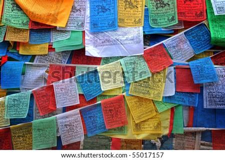 Buddhist prayer flags - stock photo