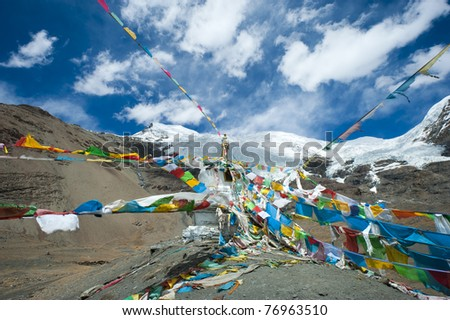 mountain pass buddhist personals Mountain quotes from brainyquote, an extensive collection of quotations by famous authors, celebrities, and newsmakers.