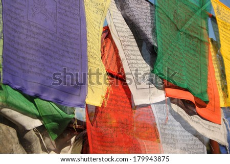 Buddhist prayer flags in Darjeeling, West Bengal, India