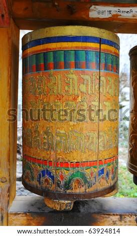 Buddhist prayer wheels - stock photo