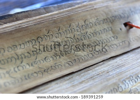 Buddhist Scriptures - stock photo