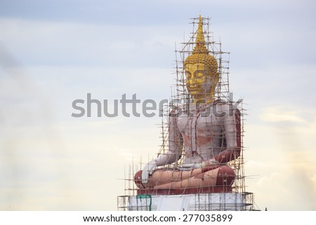 Buddhist state construction - stock photo