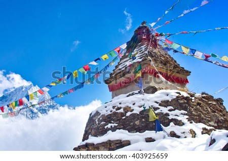 Buddhist stupa in mountains, Everest region, Nepal - stock photo