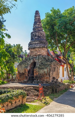 Buddhist temple in Chiang Mai. - stock photo