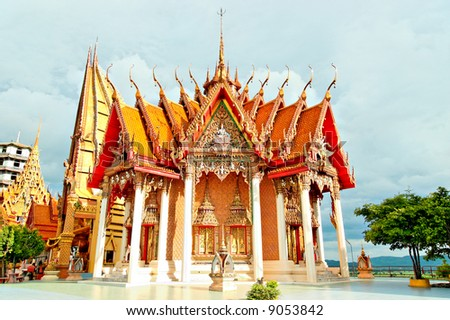 Buddhist temple in northern Thailand. - stock photo