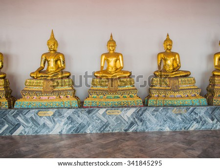 Buddhist temple, Wat Pho or Pho Temples in Bangkok ,Thailand - stock photo