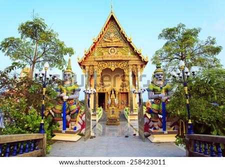 Buddhist Wat Plai Laem temple on Koh Samui island in Thailand. - stock photo