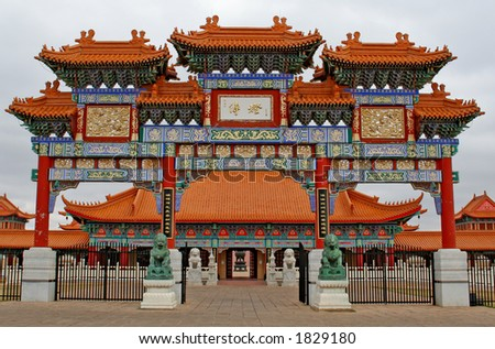 Buddist temple gate - stock photo