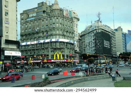 Buenos Aires, Argentina - April 14, 2013: View of the central city square. - stock photo