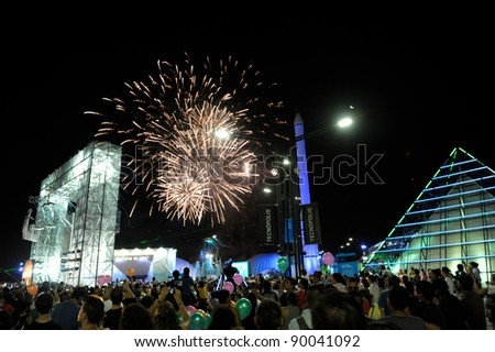BUENOS AIRES, ARGENTINA - NOVEMBER 28: Fireworks at Closure event of Tecnopolis, a science and technology fair. November 28, 2011 in Buenos Aires, Argentina - stock photo