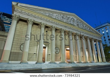 Buenos Aires Cathedral facade at sunset near Mayo Square - stock photo