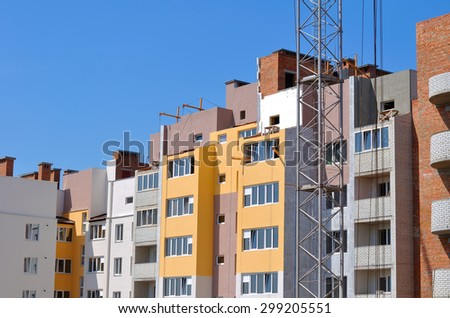 building a new block of flats - stock photo