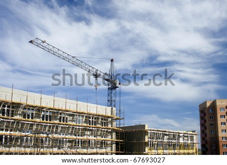 Building activity. Urban scene. Wide angle - stock photo