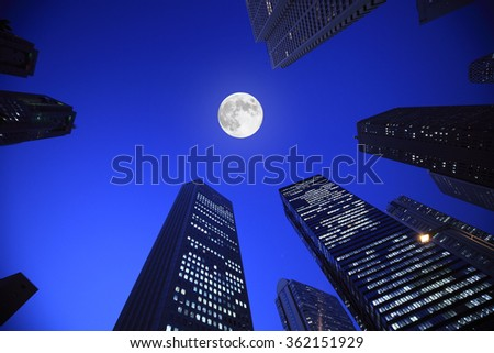 Building and Moon - stock photo