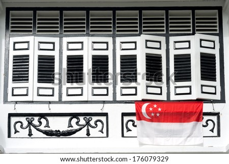 Building facade in Singapore's Chinatown. - stock photo