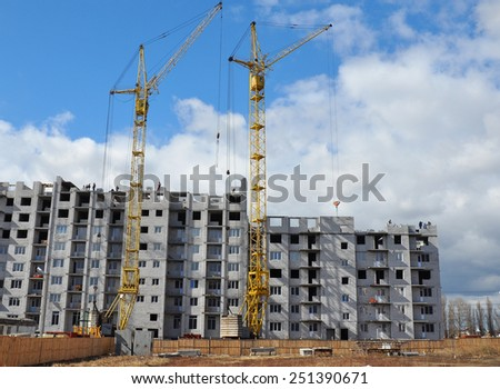 Building high rise - stock photo