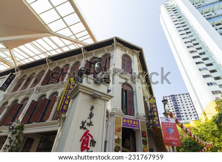 Building in Chinatown heritage center Chinatown, Singapore  - October 24, 2014: Singapore's Chinatown, an ethnic neighborhood featuring Chinese cultural elements and a historically concentrated. - stock photo
