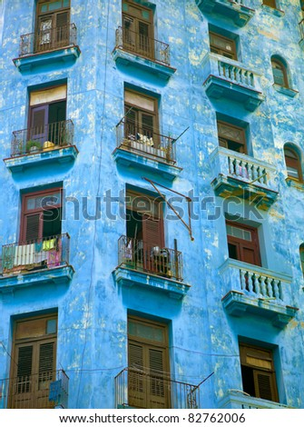 building in Havana, Cuba - stock photo