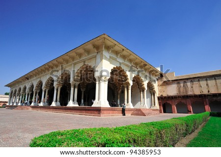 Building in India. - stock photo