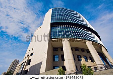 Building in Kansas City, Missouri - stock photo
