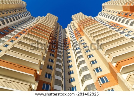 building in new district on background of blue sky, Moscow Russia - stock photo