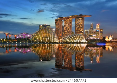 Building in Singapore. - stock photo