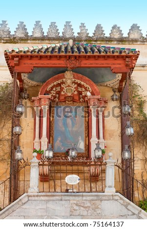 Building in the Andalusian city of Codoba, Spain - stock photo