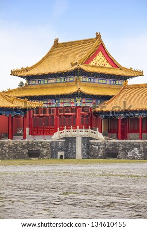 Building in the Forbidden City, Beijing, China - stock photo