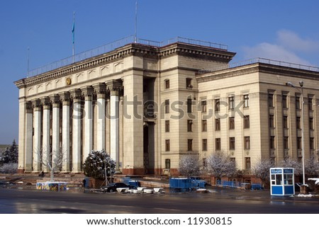 Building of administration in Alma-Ata - stock photo