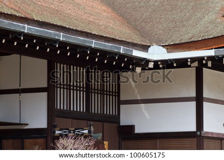 building of imperial palace in Kyoto Japan - stock photo