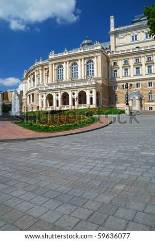 Building of public opera theater in Odessa, Ukraine - stock photo
