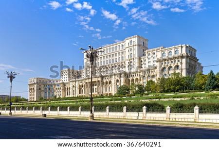 Building of Romanian Parliament, Bucharest, Romania - stock photo