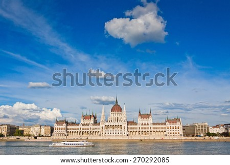 Building of the Hungarian National Parliament in Budapest, Hungary - stock photo
