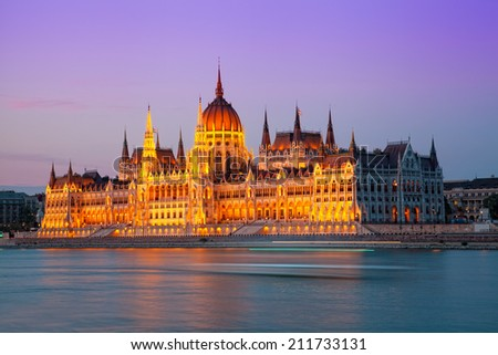 building of the Hungarian parliament with night illumination. Budapest. Hungary - stock photo
