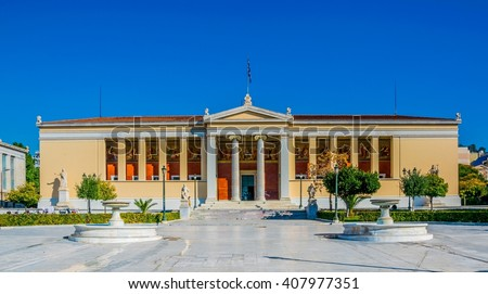Building of the National & Kapodistrian University of Athens in Panepistimio is one of the landmarks of Athens - stock photo