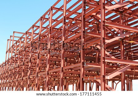 Building of the Plant with Pattern of Frame - stock photo