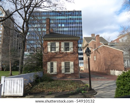 building part of the Independence National Historical Park in Philadelphia - stock photo