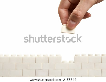 building the wall - stock photo