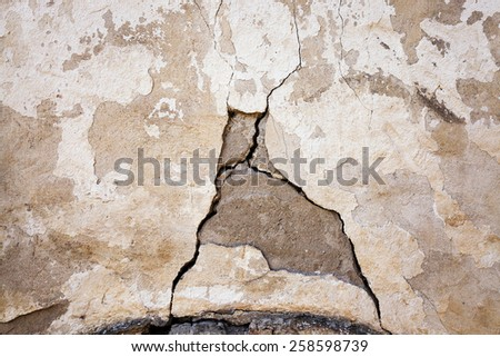Building wall which started collapsing gradually.  - stock photo