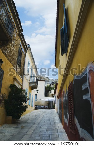 Buildings along a street, Athens, Greece