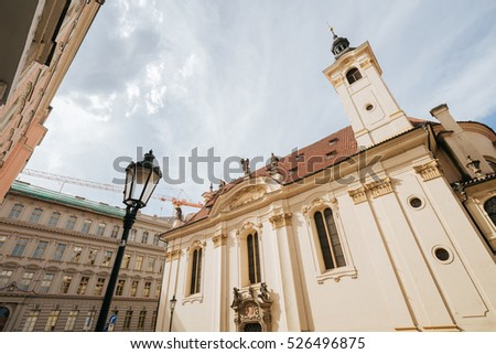Buildings and houses in the historical center of Prague.