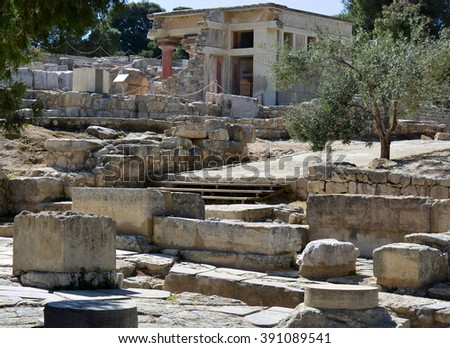 Buildings and Ruins at Knossos